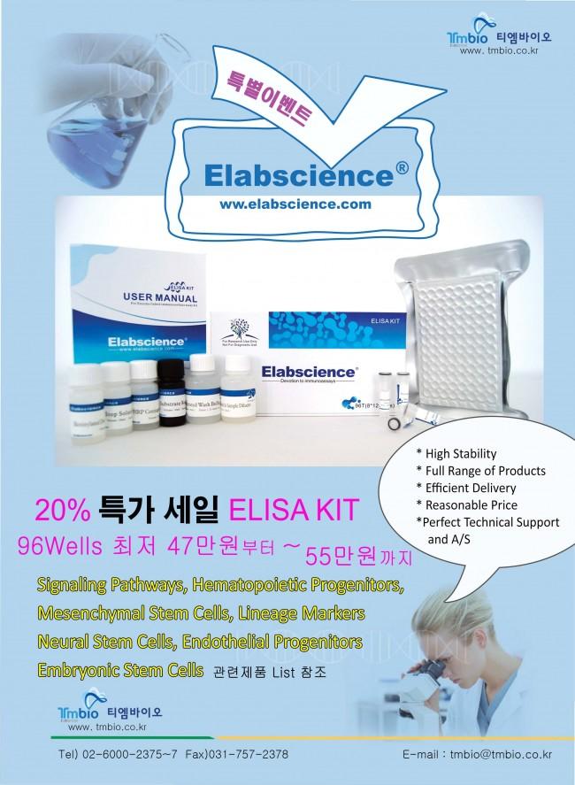 ELISA Brochure- Elabscience (2).jpg